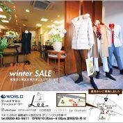 winter SALE ウィンターセール【ワールドサロン ファッション・リー】