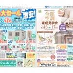 8312_fumiya-yのサムネイル