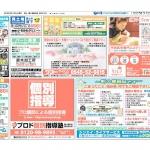 8313_fumiya-fのサムネイル