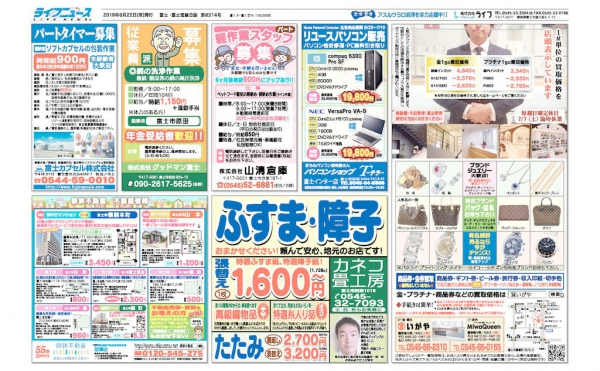 8314_fumiya-yのサムネイル