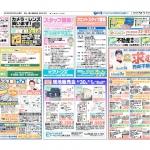 8316_fumiya-yのサムネイル