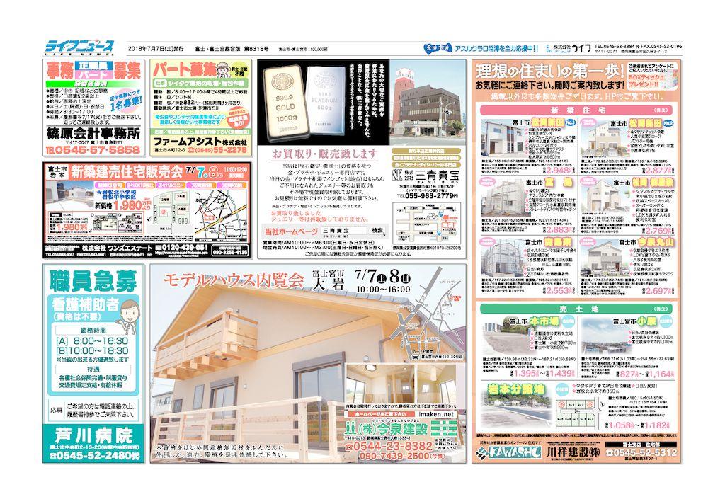 8318_fumiya-yのサムネイル