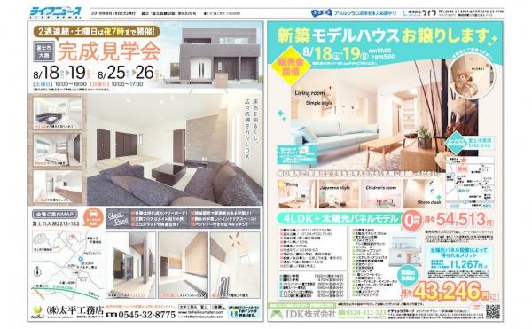 8329_fumiya-yのサムネイル