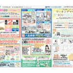 8332_fumiya-fのサムネイル