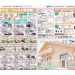 8339_fumiya-fのサムネイル