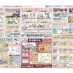 8339_fumiya-yのサムネイル