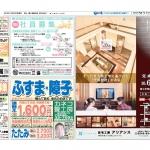 8340_fumiya-yのサムネイル