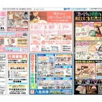 8344_fumiya-fのサムネイル