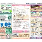 8344_fumiya-yのサムネイル