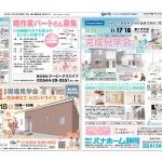 8351_fumiya-yのサムネイル