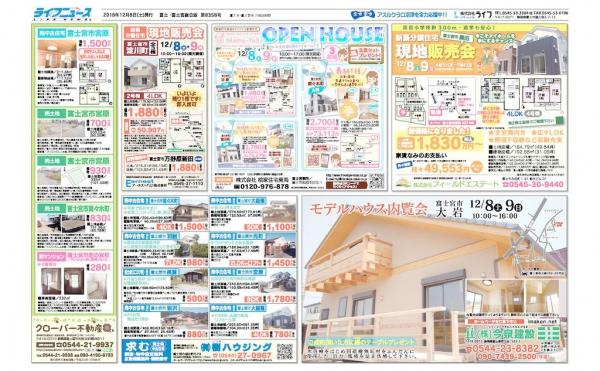 8358_fumiya-yのサムネイル