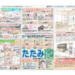 8359_fumiya-yのサムネイル
