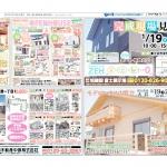8368_fumiya-fのサムネイル