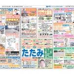 8368_fumiya-yのサムネイル