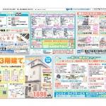 8376_fumiya-fのサムネイル