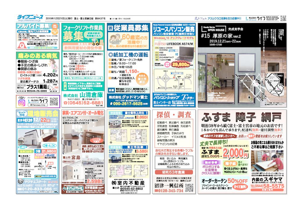 8437_fumiyaのサムネイル